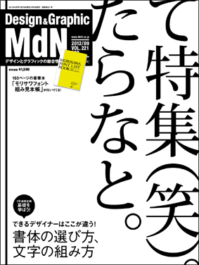 M221_cover