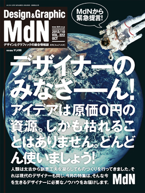 M222_cover