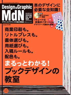 M227_cover