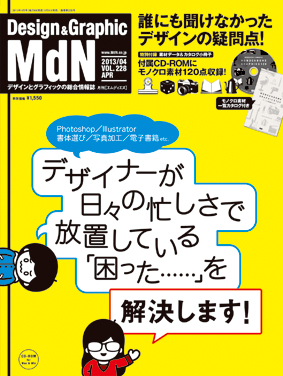M228_cover