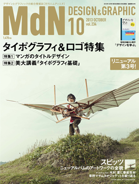 M232_cover