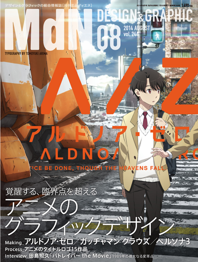 M236_cover