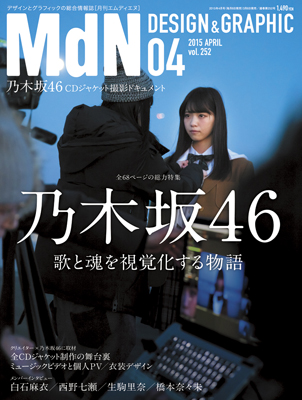 M252_cover