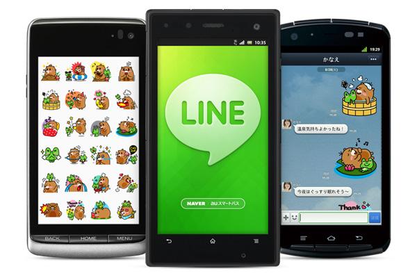 line_120830153936.jpg