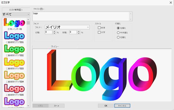300種類以上のサンプルからデザインを選ぶ方法でのロゴ作成も可能
