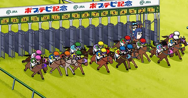 完全新作オリジナルWebアニメ「ポプテピ記念」