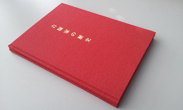 データのみでの納品(DVD保管)のほか、製本も可能