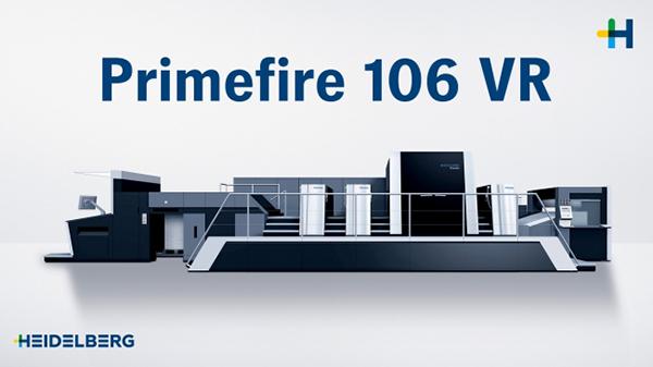 紙になりきってハイデルベルグの印刷機の内部を体験できるVR映像が360Channelに登場