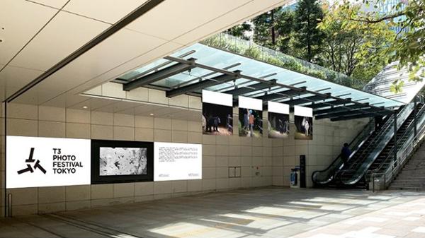 京橋を舞台とした屋外型の国際写真祭「T3 PHOTO FESTIVAL TOKYO 2020」