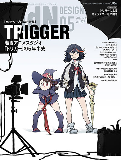 M277_cover