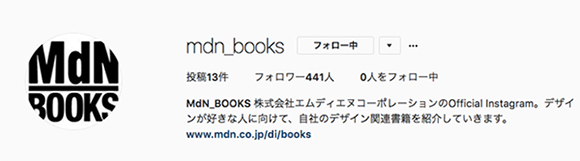 MdN_instagram