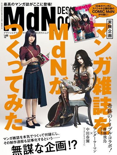 M281_cover
