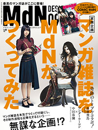 covermdn