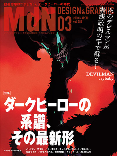 M287_cover