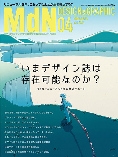 M288_cover