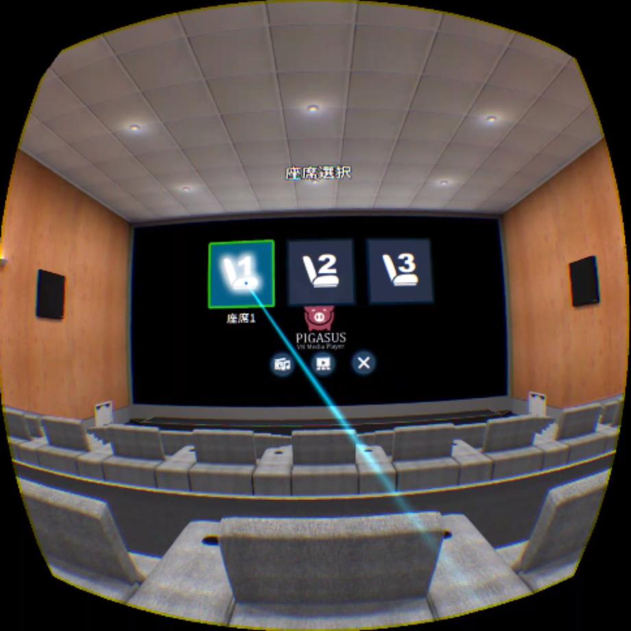 寝転がって動画を観たいだと? よろしい、ならばOculus Goだ | デザイン