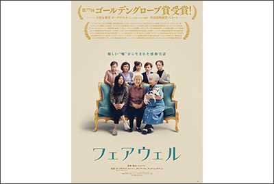 "<span style=""font-size: 10pt; color: #0000ff;"">【26】2020.03.26 