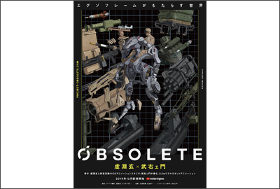 "<span style=""font-size: 10pt; color: #0000ff;"">【12】2019.10.31 