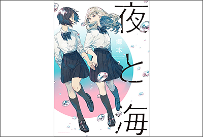 "<span style=""font-size: 10pt; color: #0000ff;"">【06】2019.8.29 