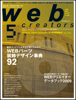 wc89_cover