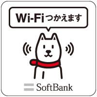 NEXCO東日本および西日本の全SA/PAで「ソフトバンクWi-Fiスポット」が利用可能に