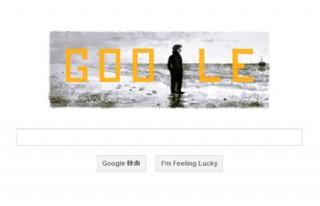 今日のGoogleホリデーロゴはフランソワ・トリュフォー生誕80周年記念