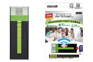 iPhoneなどに対応するWi-Fi接続式のSDメモリーカードリーダー「AirStash」