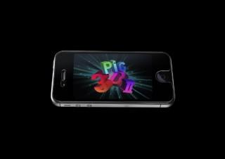 iPhoneに貼るだけで3D映像を楽しめる裸眼3Dシート「pic3D-II」が発売