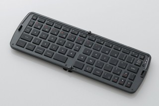 エレコム、シリコンキーを使った折りたたみ式Bluetoothキーボード