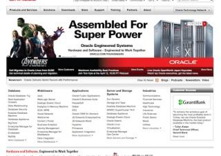 米オラクル、クラウド管理ツール「Oracle Enterprise Manager Ops Center 12c」を発表