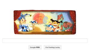 今日のGoogleホリデーロゴはこどもの日