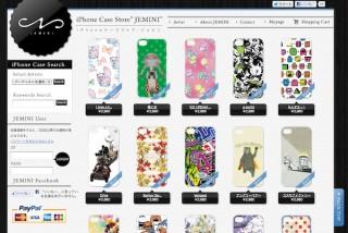 """アークフィリア、「アートTシャツ&iPhoneケースストア """"JEMINI""""2012」を公開"""