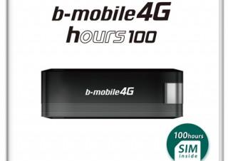 日本通信、LTE対応の通信サービス「b-mobile4G hours100」