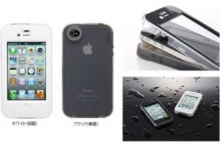ソフトバンクBB、IPX5準拠の防水性能を備えた「防水ケース for iPhone 4S/4」