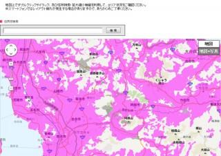 ドコモ、九州地方の大雨の影響により一部地域で通信障害が発生