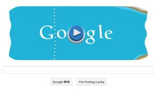 今日のGoogleホリデーロゴはカヌースラローム、しかも遊べる