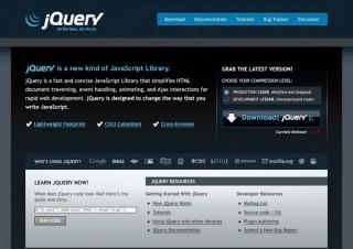 JavaScriptライブラリ「jQuery」の最新バージョン1.8が公開開始