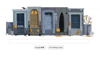 今日のGoogleロゴはハロウィン