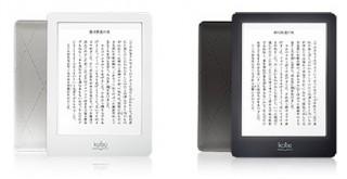 楽天、文庫より小さいポケットサイズの電子書籍リーダー「kobo mini」予約開始