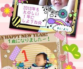 日本エンタープライズ、iPhone/Android向けカメラアプリ「写真de年賀状2013」を公開