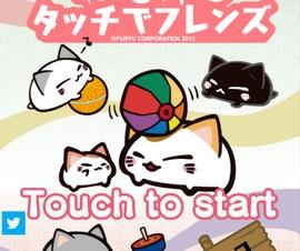 フリュー、iPhone向け育成ゲームアプリ「ねむネコ タッチでフレンズ」を提供開始