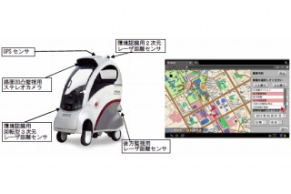 日立、携帯端末で目的地を指定できる1人乗り移動支援ロボット「ROPITS」を発表