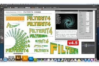 フラッシュバック、CS6対応のIllustrator用プラグイン「FILTERiT4 v4.5」
