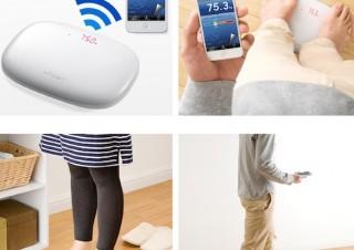 サンワサプライ、iPhoneで体重管理できるアプリ連動型Bluetooth体重計を発売