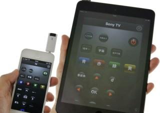 エバーグリーン、iPhone/iPadを学習リモコンとして使える赤外線アダプターを発売