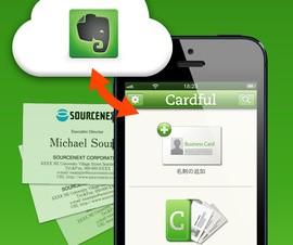 ソースネクスト、Evernoteと双方向で編集可能なiPhone向け名刺管理アプリ「Cardful」