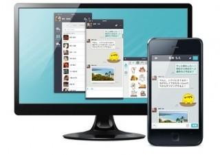 DeNA、スマホ向けの無料通話アプリ「comm」がパソコンにも対応と発表