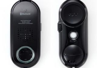 サンワサプライ、お風呂やキッチンで通話も音楽鑑賞もできる「防水Bluetoothワイヤレススピーカー」