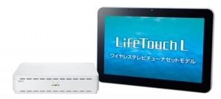 NEC、タブレット「LifeTouch L」のアプリをアプデ。録画番組を本体にダビングする機能を追加