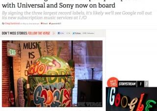 Google、音楽配信サービス提供でソニーやユニバーサルとライセンス契約